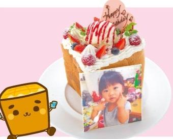 img_honey_toast_order_01.jpg