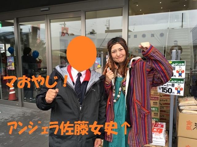 IMG_6520_P.jpg