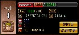 Slv200しーく