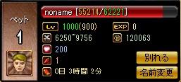 1000Lvしーく