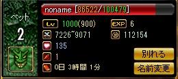 転生馬1000