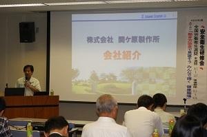 西濃地協 安全衛生研修会を開催