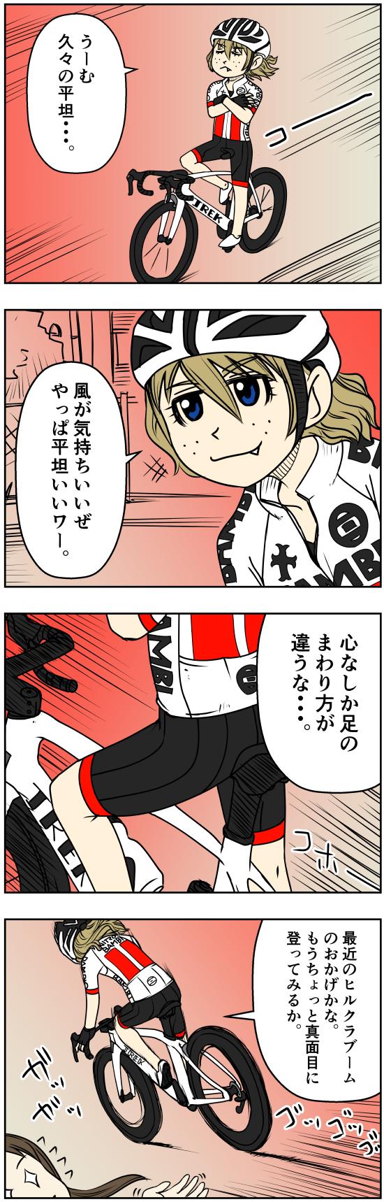 sansyokudanngochan-57-114.jpg