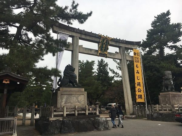 momiji201711223.jpg