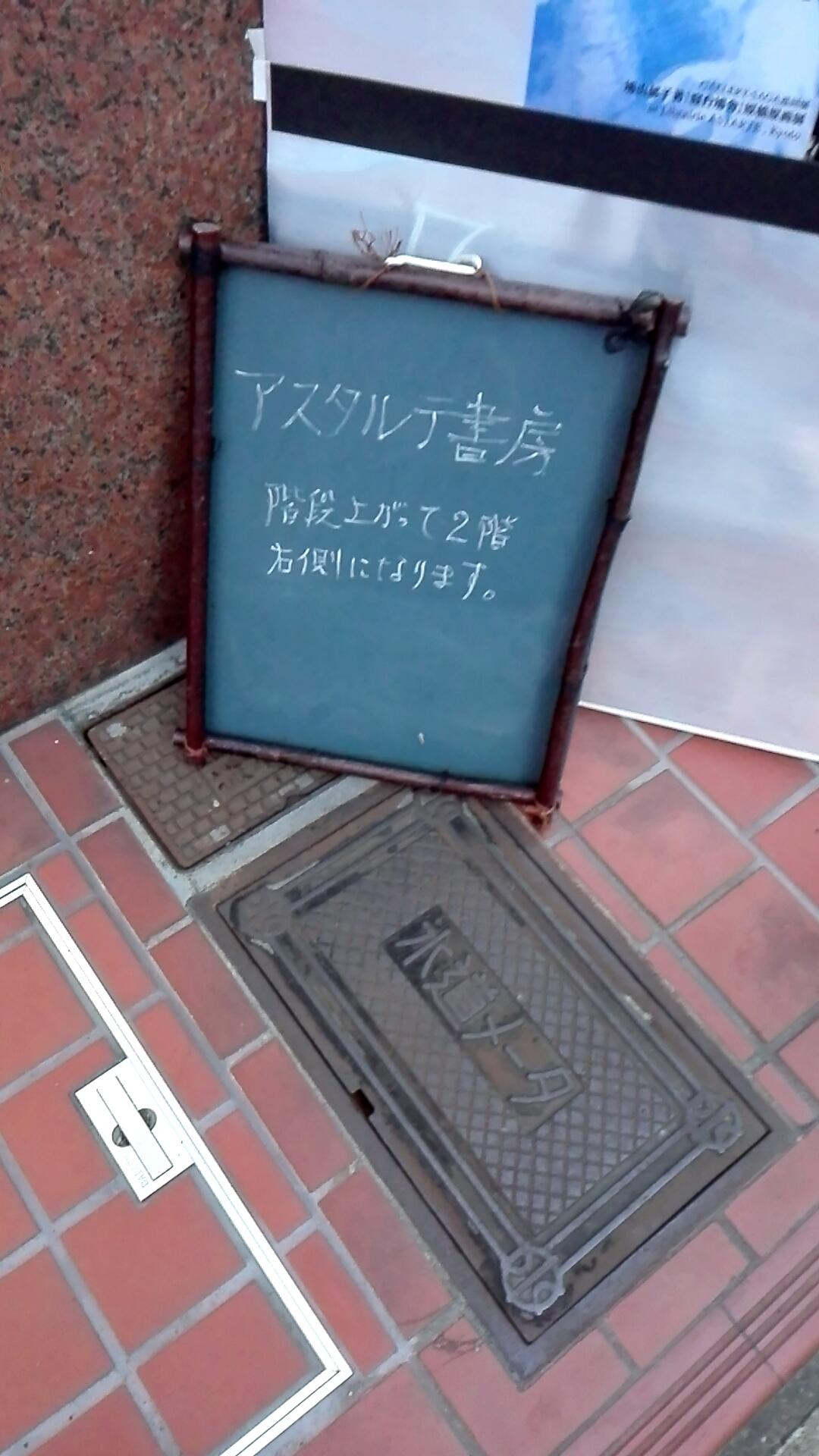 20170915_175808604.jpg
