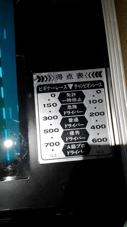 20171111_150358037_R_R.jpg