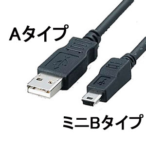 usb_cable_mini_b.jpg