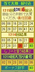 2017y10m02d_192816753.jpg
