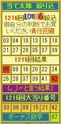 2017y10m05d_193358203.jpg