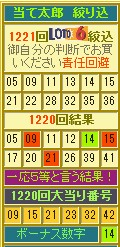 2017y10m23d_200209009.jpg