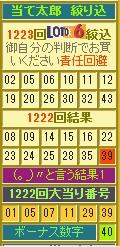 2017y10m30d_200647081.jpg