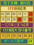 2017y11m02d_185741271.jpg