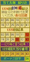 2017y11m02d_193016712.jpg
