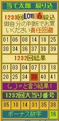 2017y12m04d_194148347.jpg