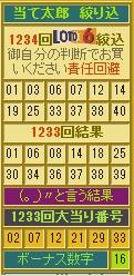 2017y12m07d_194457311.jpg