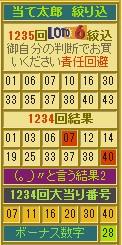 2017y12m11d_195723491.jpg