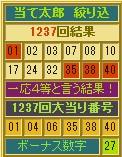 2017y12m21d_185632454.jpg