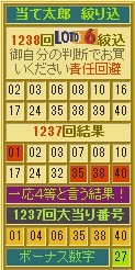 2017y12m21d_193402795.jpg
