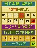2017y12m25d_185822311.jpg