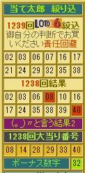 2017y12m25d_201819994.jpg
