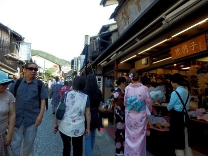 京都 (13)