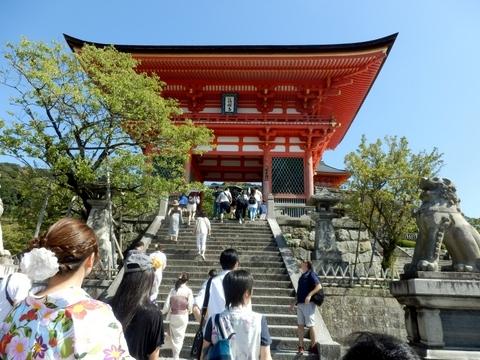 京都 (20)
