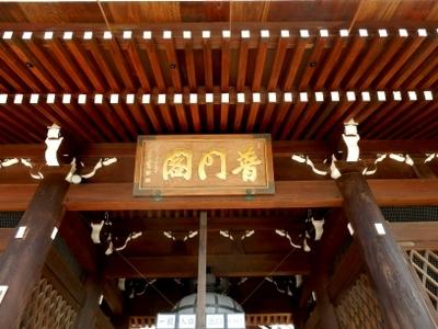 京都 (29)