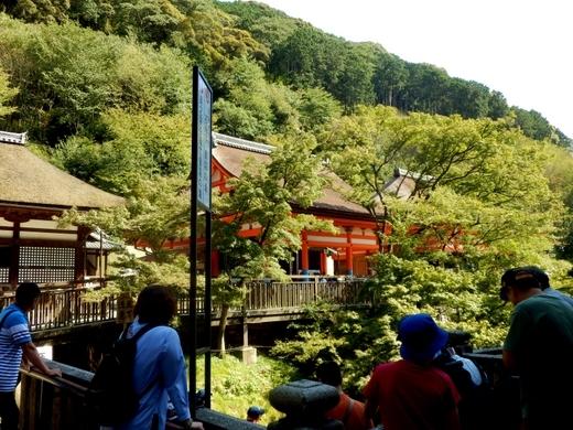 京都 (43)