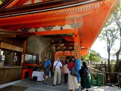 京都 (44)