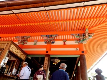 京都 (46)