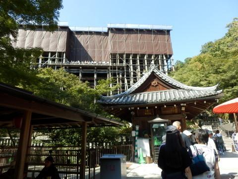 京都 (55)