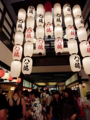 京都 (63)