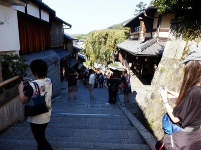 京都 (65)
