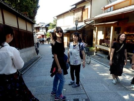 京都 (67)