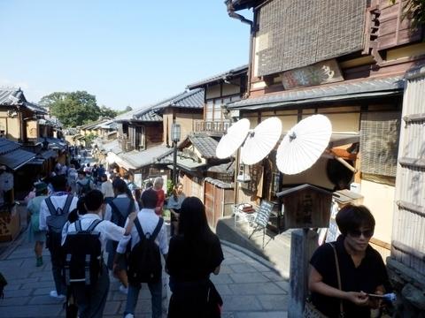京都 (68)