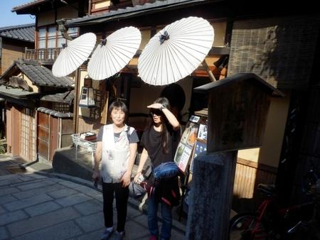 京都 (69)