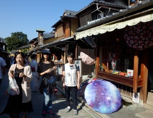 京都 (70)