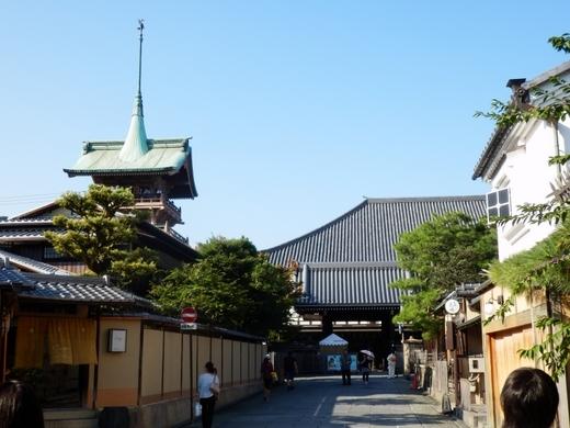 祇園閣 (1)