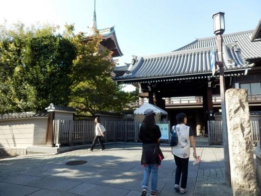 祇園閣 (2)