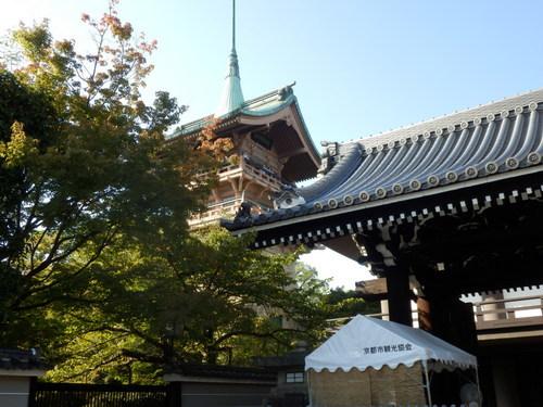 祇園閣 (3)