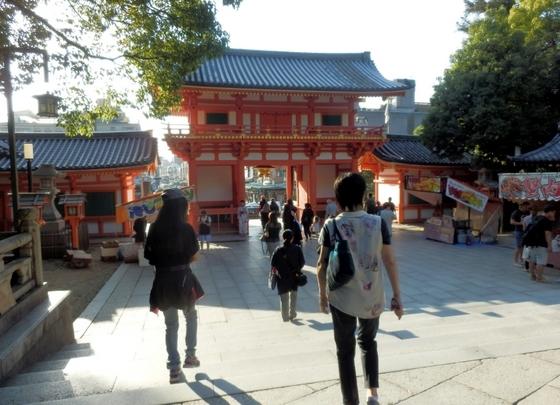 八坂神社 (12)
