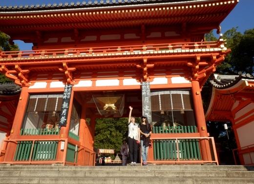 八坂神社 (17)