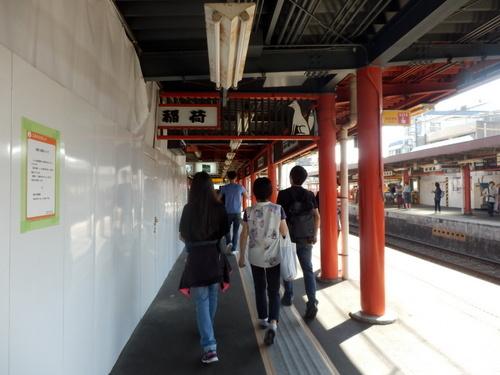 伏見稲荷 (2)