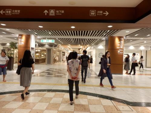 京都駅会食 (25)