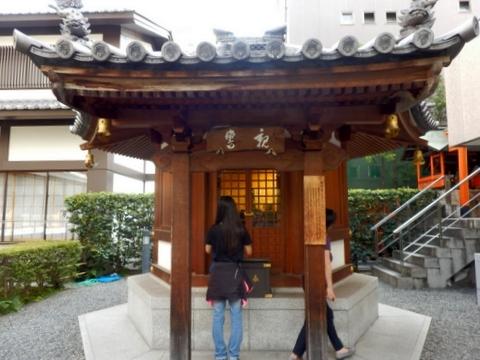 六角堂 (10)