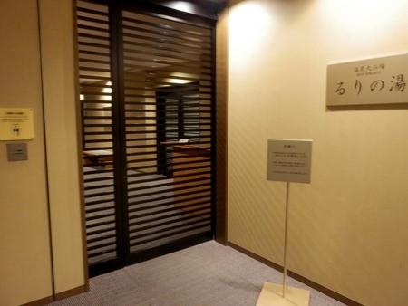 琵琶湖ホテル (57)