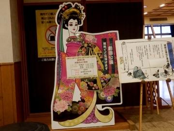 ホテル内藤 (7)