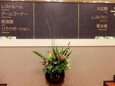 ホテル内藤 (10)