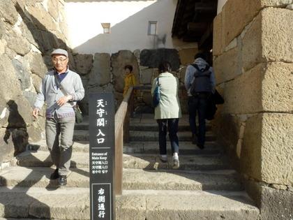 姫路城 (1)