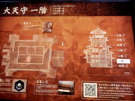 姫路城 (9)